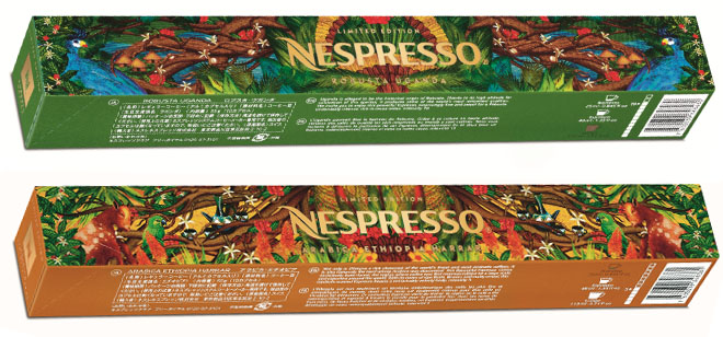 Nespresso Etiopia Uganda