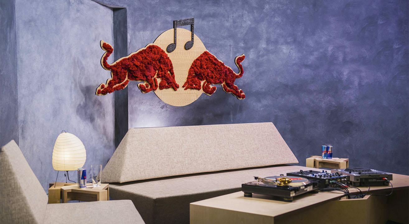 Red Bull Music Academy Lisboa