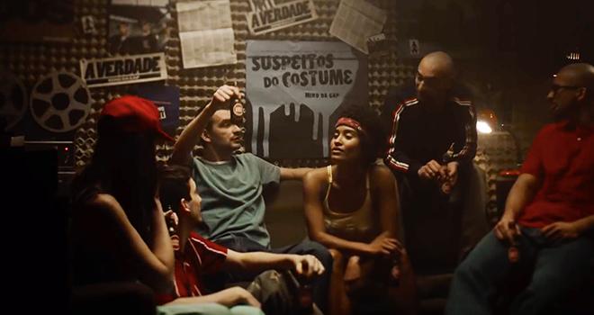 Super Bock Hip Hop