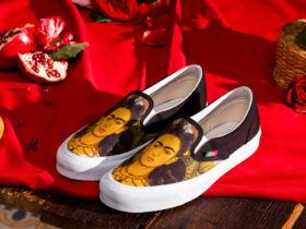 Vans Vault Frida Kahlo