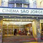 Cinema ©São Jorge Afim de Filmes